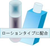 水溶性ビタミンC誘導体